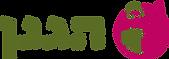 haganan_logo.png