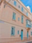 Siema_Apartments.png