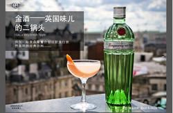 Southern China Airways Seat Back Magazine Joel Harrison Whisky Spirits Writer Gi
