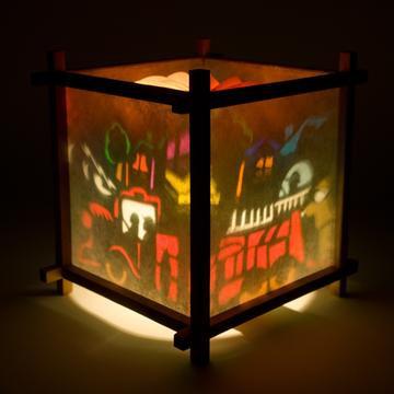 Fire Engine Lantern