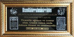 Ticaret_Ve_rızık_Güvenilir_Gayrimenkul_edited