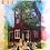 Thumbnail: Ballard Bear Blend - Schoolhouse Red - 1 Case