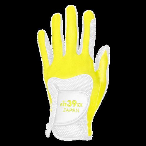 Classic Yellow/White