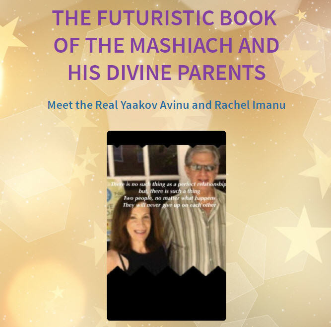 PREVIEW OF THE COVER OF THE BOOK THAT EXXPLAINS THIS BLOG POST of kenneth ian davis who i sth real original only authentic messiah at whateverudesire.com