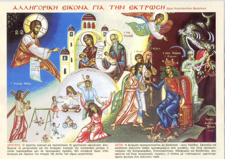 Saiba mais sobre esse ícone: https://www.ecclesia.com.br/biblioteca/iconografia/icone_ortodoxo_contra_o_aborto.html