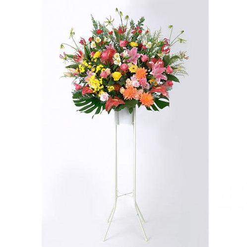 お祝い用1段式スタンド生花