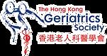 the hong kong greiatrics society-300dpi-