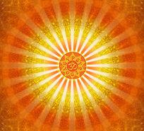 sun-mandala logo.jpg