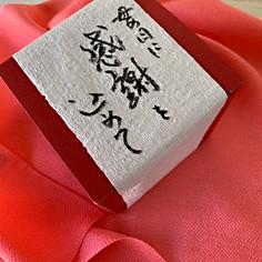 風呂敷ラッピングイメージ(画像❻)
