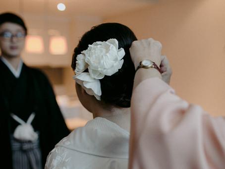 """"""" Jibbie + Asano """" wedding ceremony"""