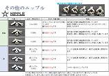 HOSHIカタログ 8