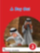ARABIA-READERS-INTERNATIONAL_Level3_A_DA