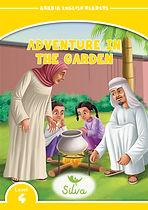 ARABIA-READERS-ELT_level4_AdventureInThe