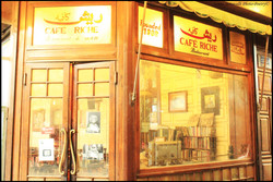 Cafe Riche