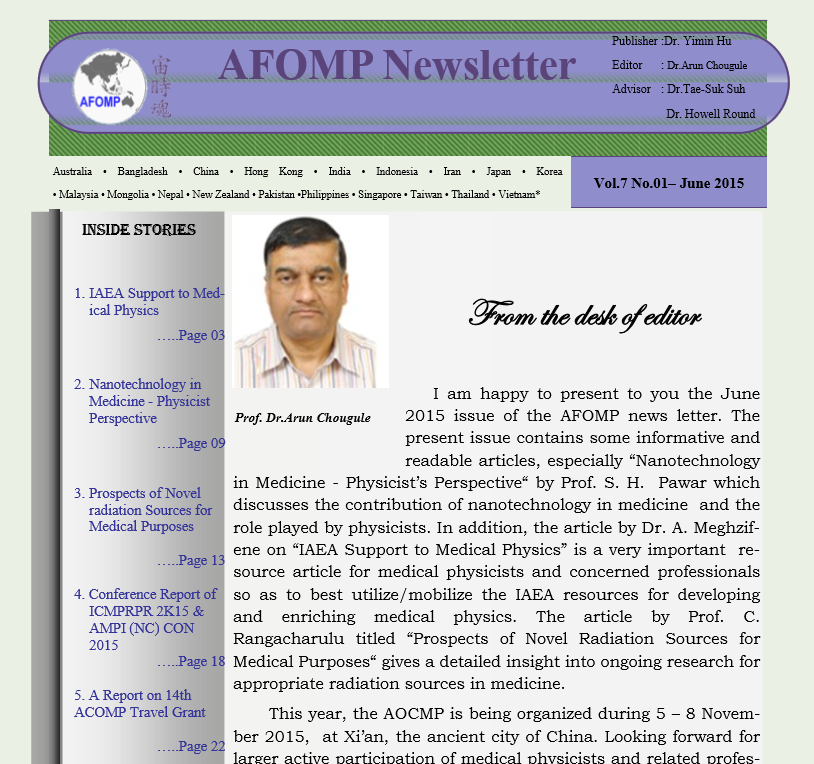 AFOMP newsletter.png