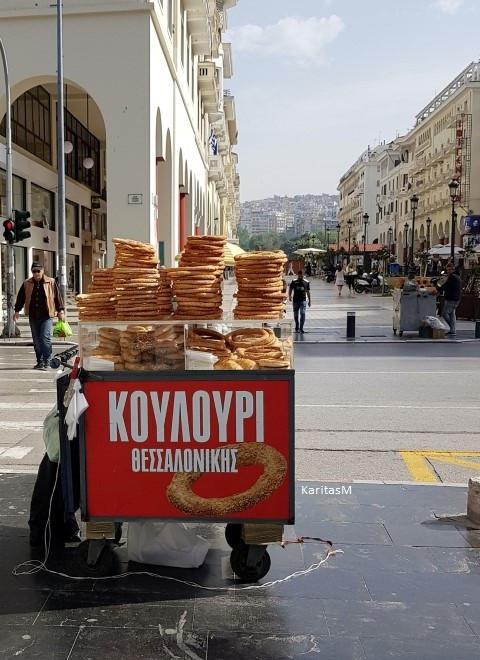 Sesame Bread Ring Vendor in Thessaloniki