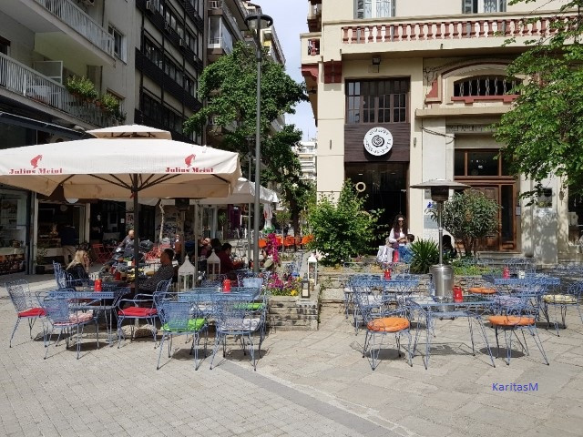 One of the City's many Cafes