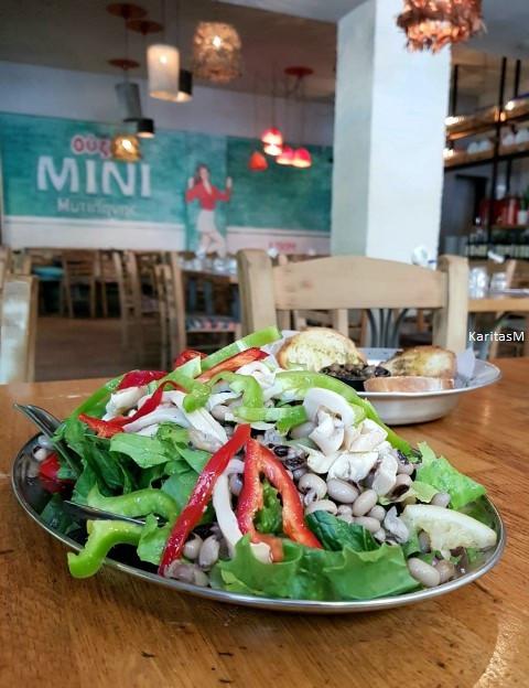 Raki Meze Salad