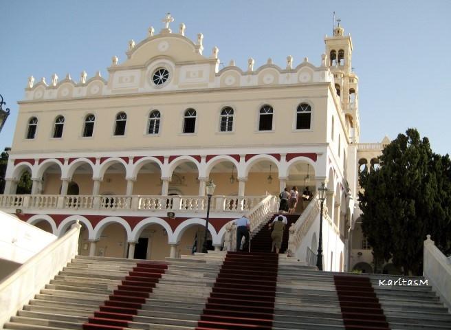 The imposing Panagia Evangelistria Church