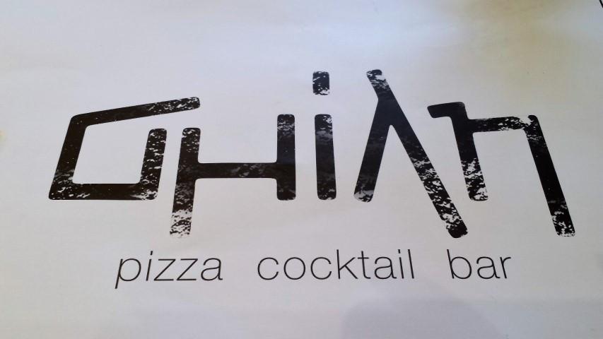Smili Pizza Cocktail Bar