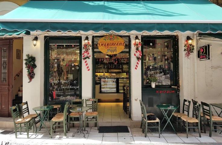 View to The Serbetia tou Psiri Cafe