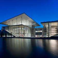 Stavros Niarchos Foundation at night - photo courtesy of SNF