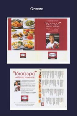 Chef Karitas International Media Coverage (2).jpg