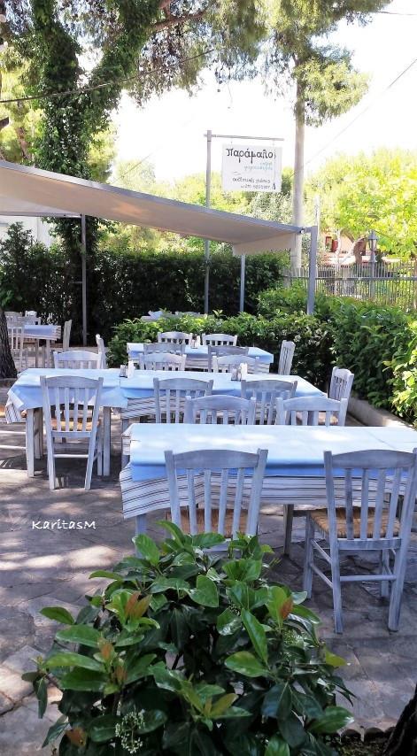 Paramalo Tavern - Ouzeri in Kifissia