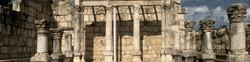 Ruins_of_the_ancient_Great_Synagogue_at_Capernaum