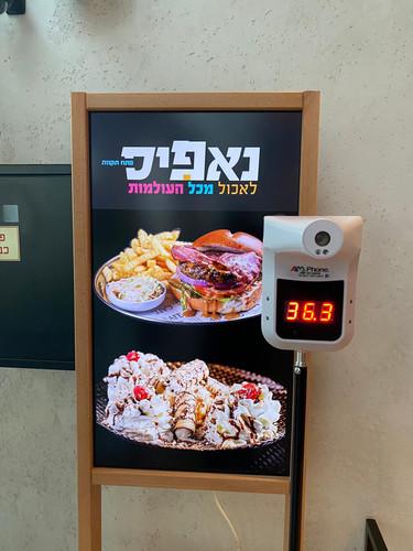 Fast Food Napis
