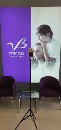 Union Bank of Israel