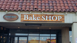 Kirari West Bake SHOP Redondo Beach