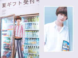 Magazine Editorial In Tokyo