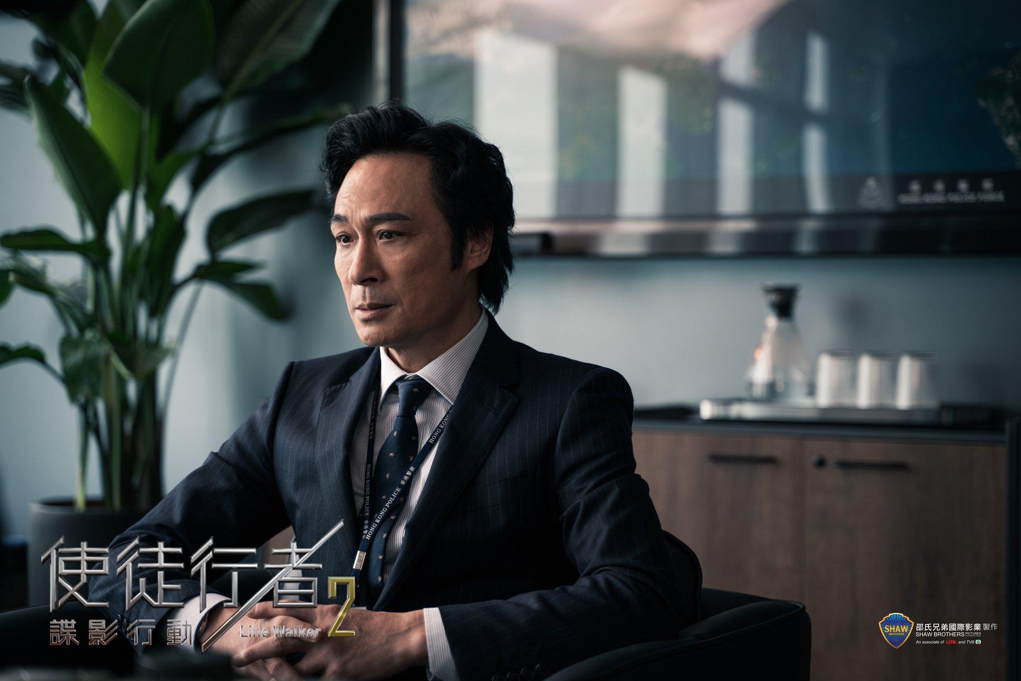 電影劇照[使徒行者2] 吳鎮宇
