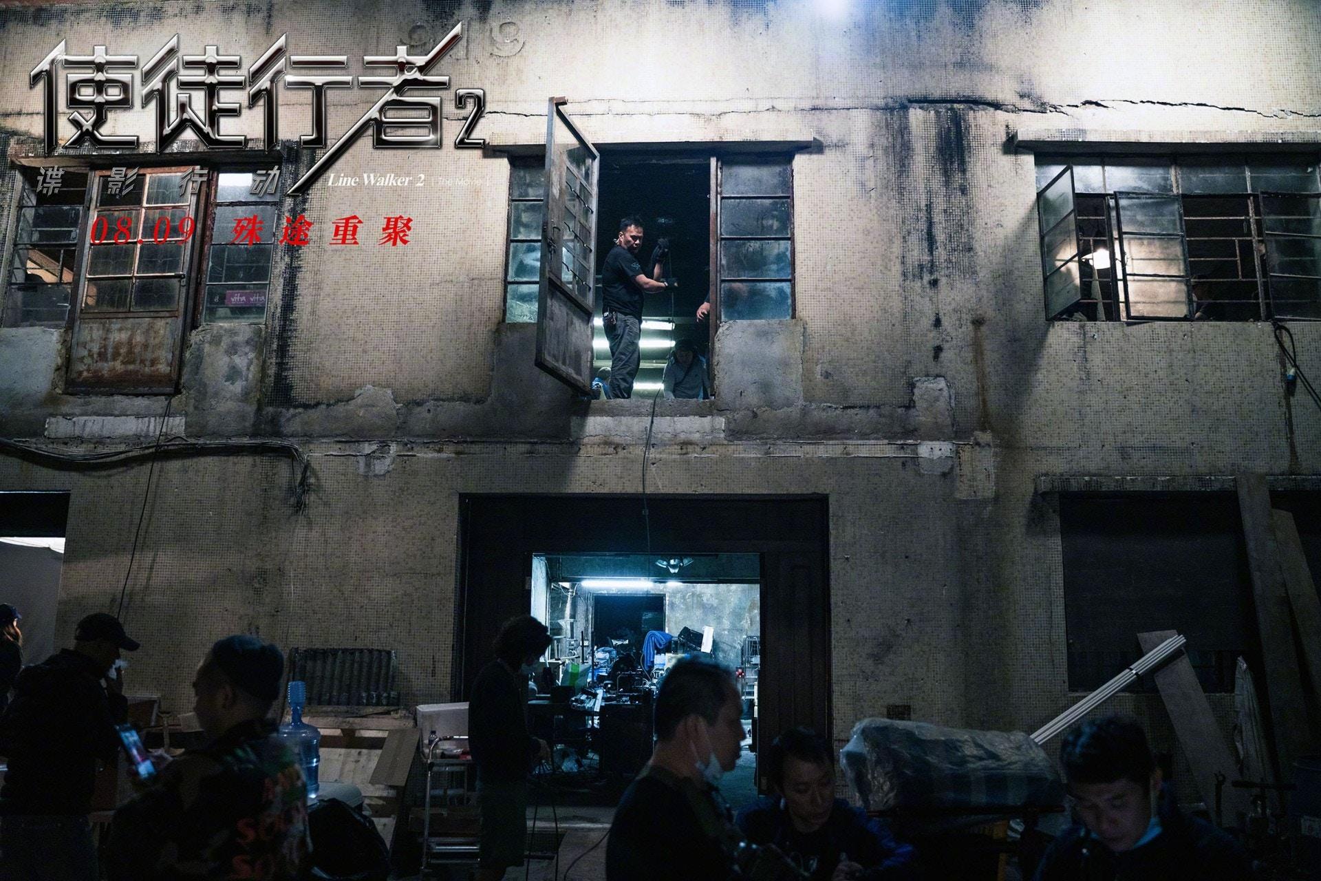 Shoot In Hong Kong