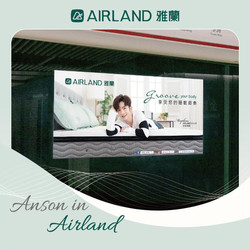 Airland Campaign