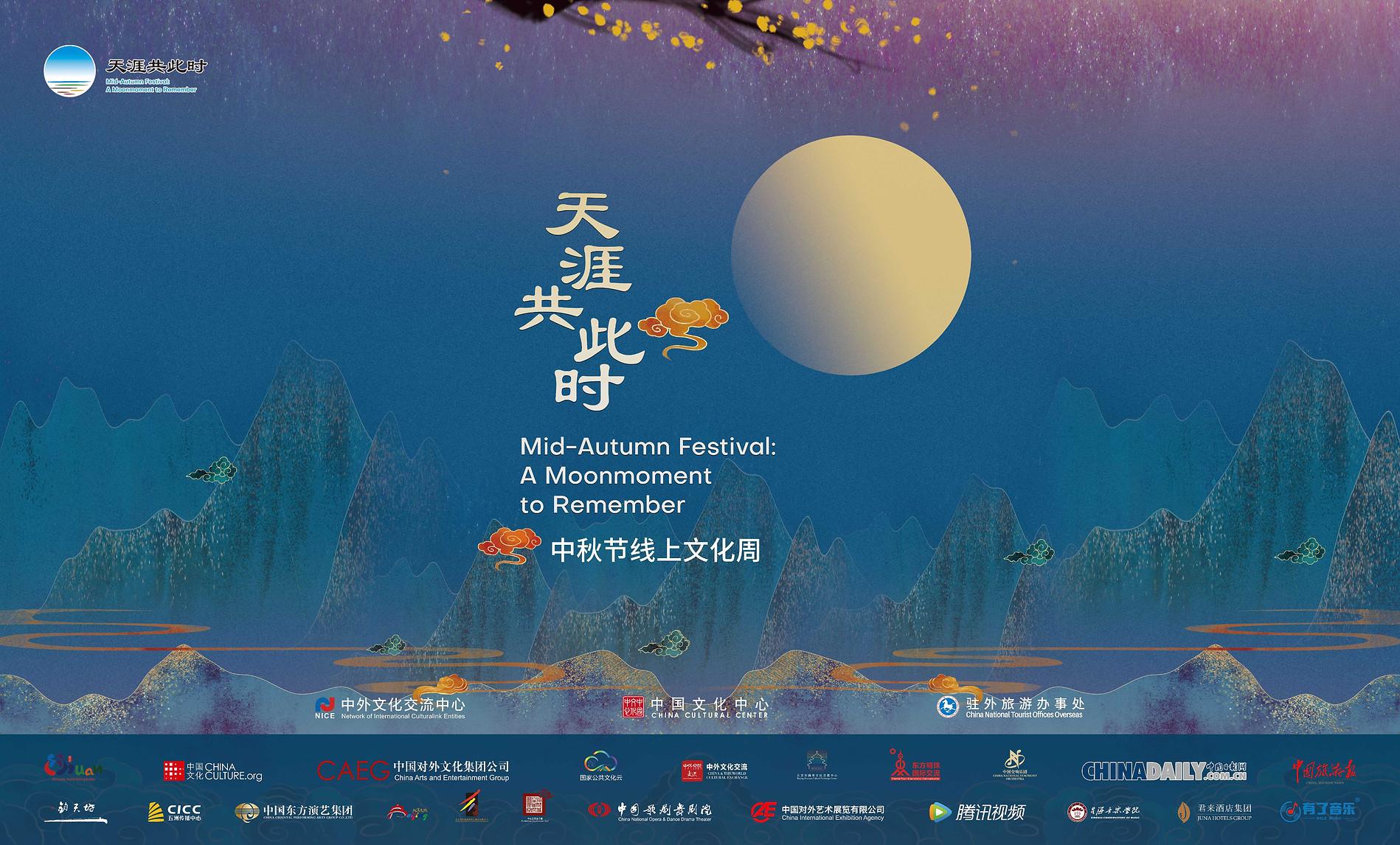 FestivalMedioOtono2020.jpg