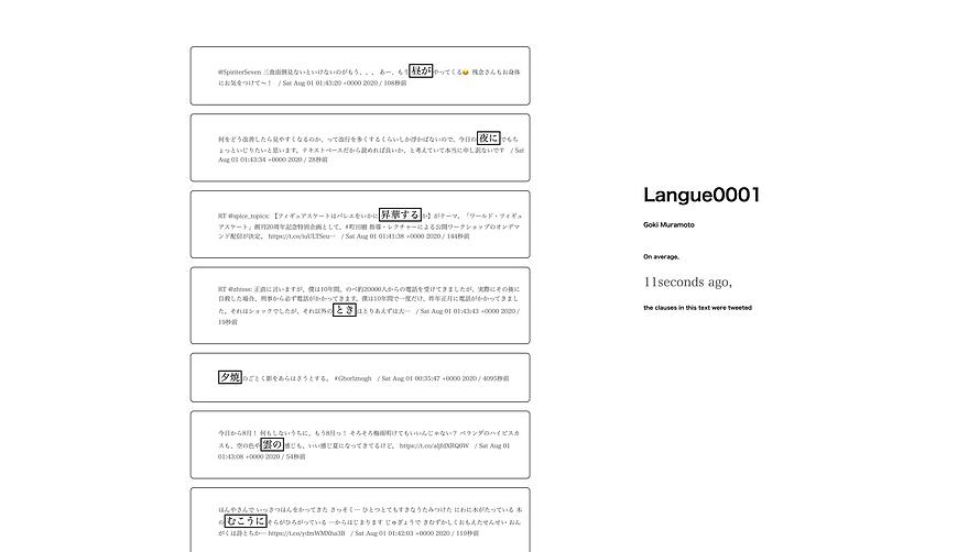 スクリーンショット 2020-08-01 12.14.56.png