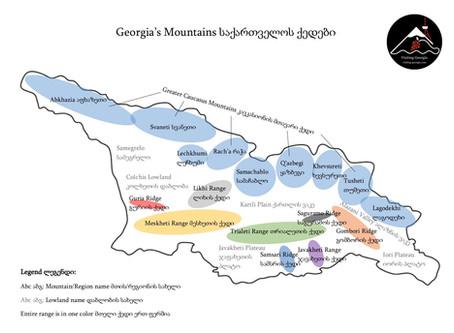 Encyclopedia of Georgia's Geographic Regions