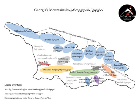 Encyclopedia of Georgia's Geographic Regions