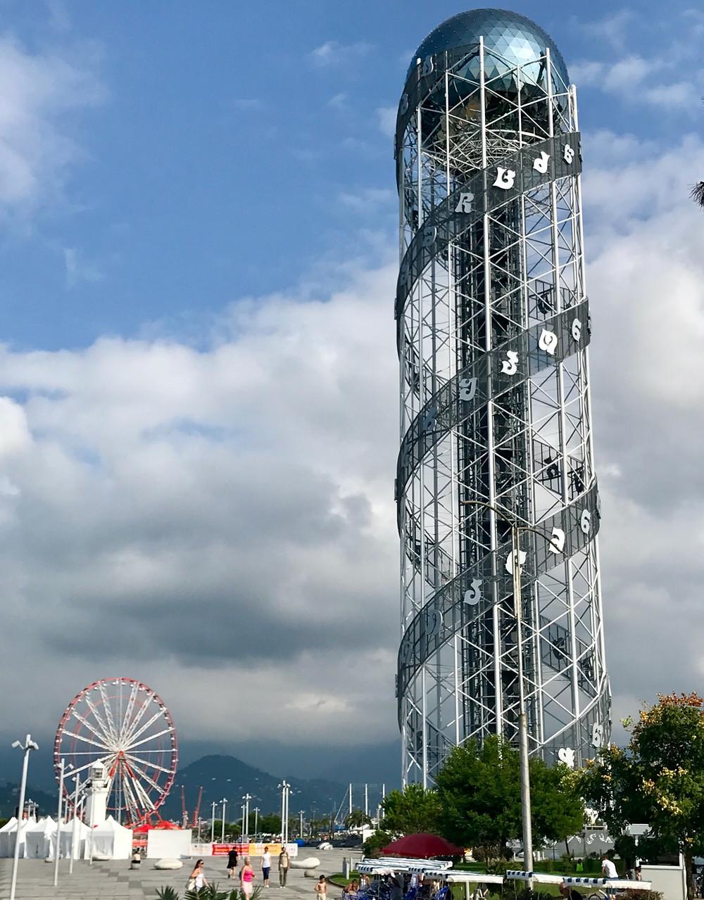 Batumi Alphabet Tower, Batumi