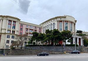 Georgian Technical University off of Merab Kostava Avenue
