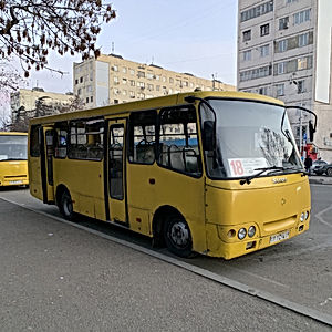 A Tbilisi city bus.