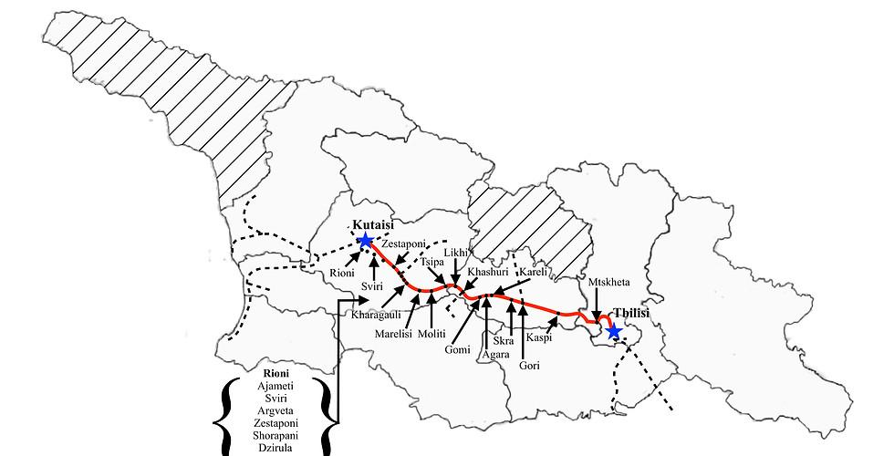 Tbilisi to Kutaisi I (Passenger Electro-Trains)
