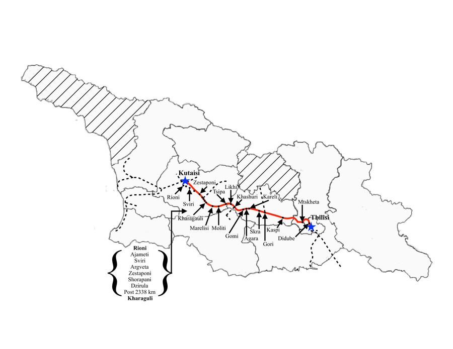 Kutaisi I to Tbilisi (Passenger Electro-Trains)