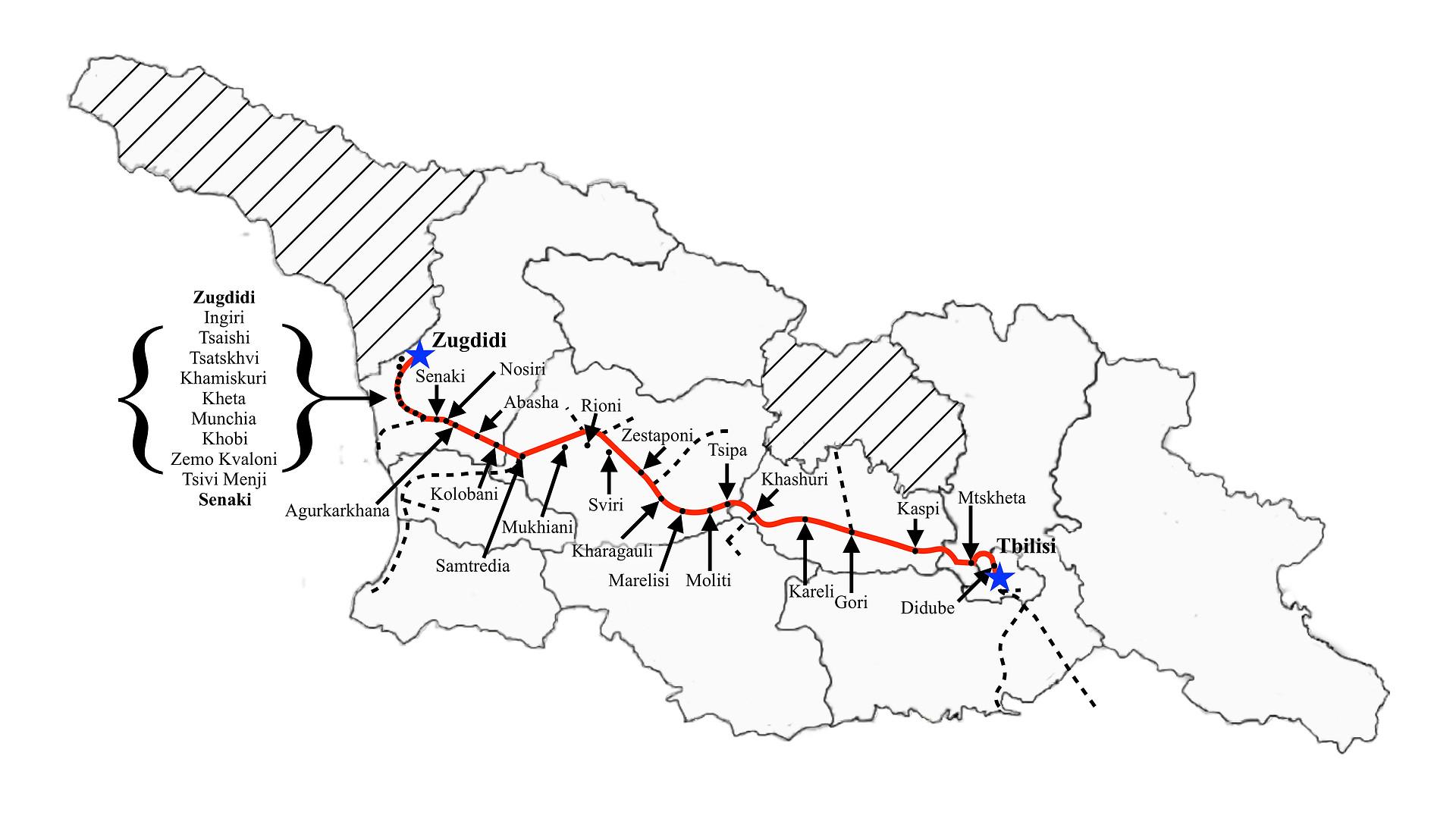 Zugdidi to Tbilisi (Night)