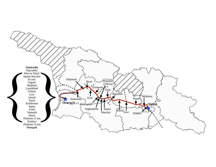 Ozurgeti to Tbilisi (Night)