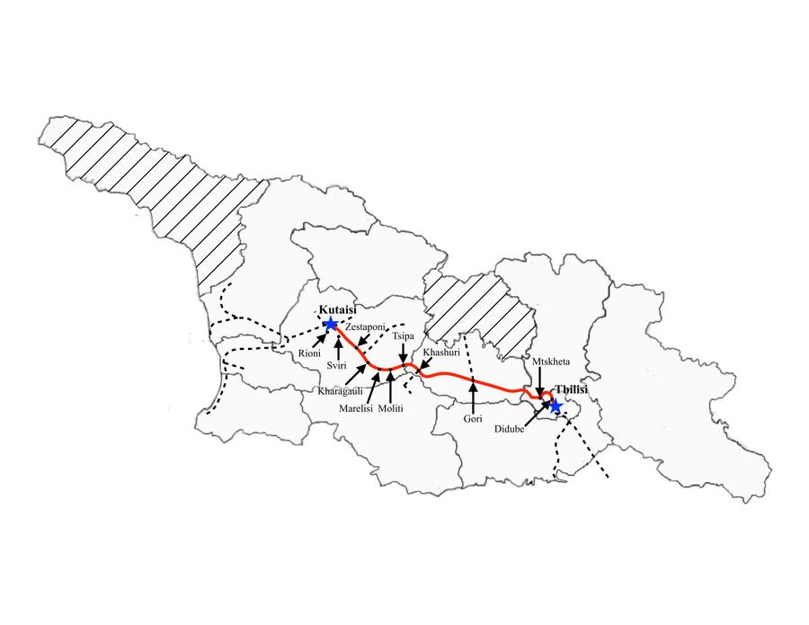 Kutaisi I to Tbilisi (Fast)