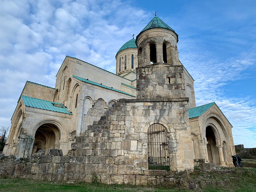 Bagrati Cathedral, Kutaisi, Georgia, Georgia Country