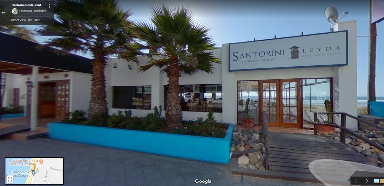 Santorini Loung.jpg
